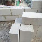 Công trình sử dụng gạch siêu nhẹ AAC tại TP.HCM